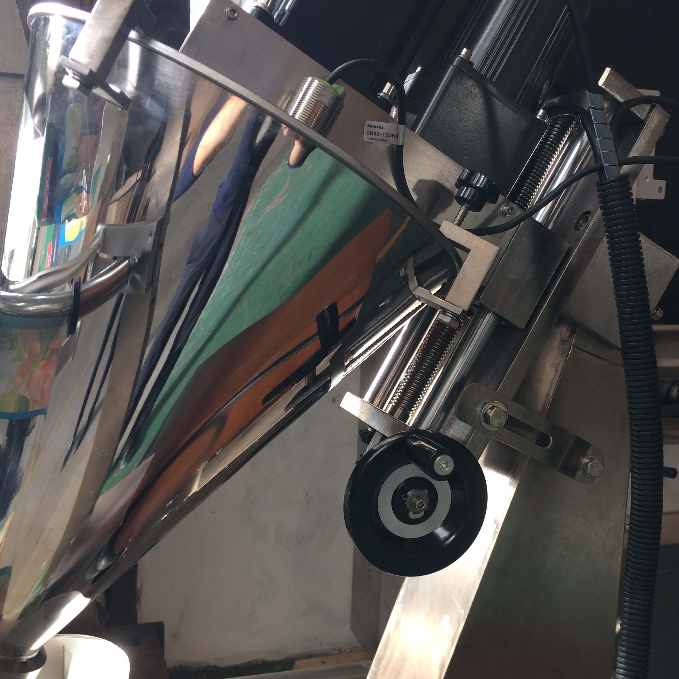 sachet powder packing machine filling system