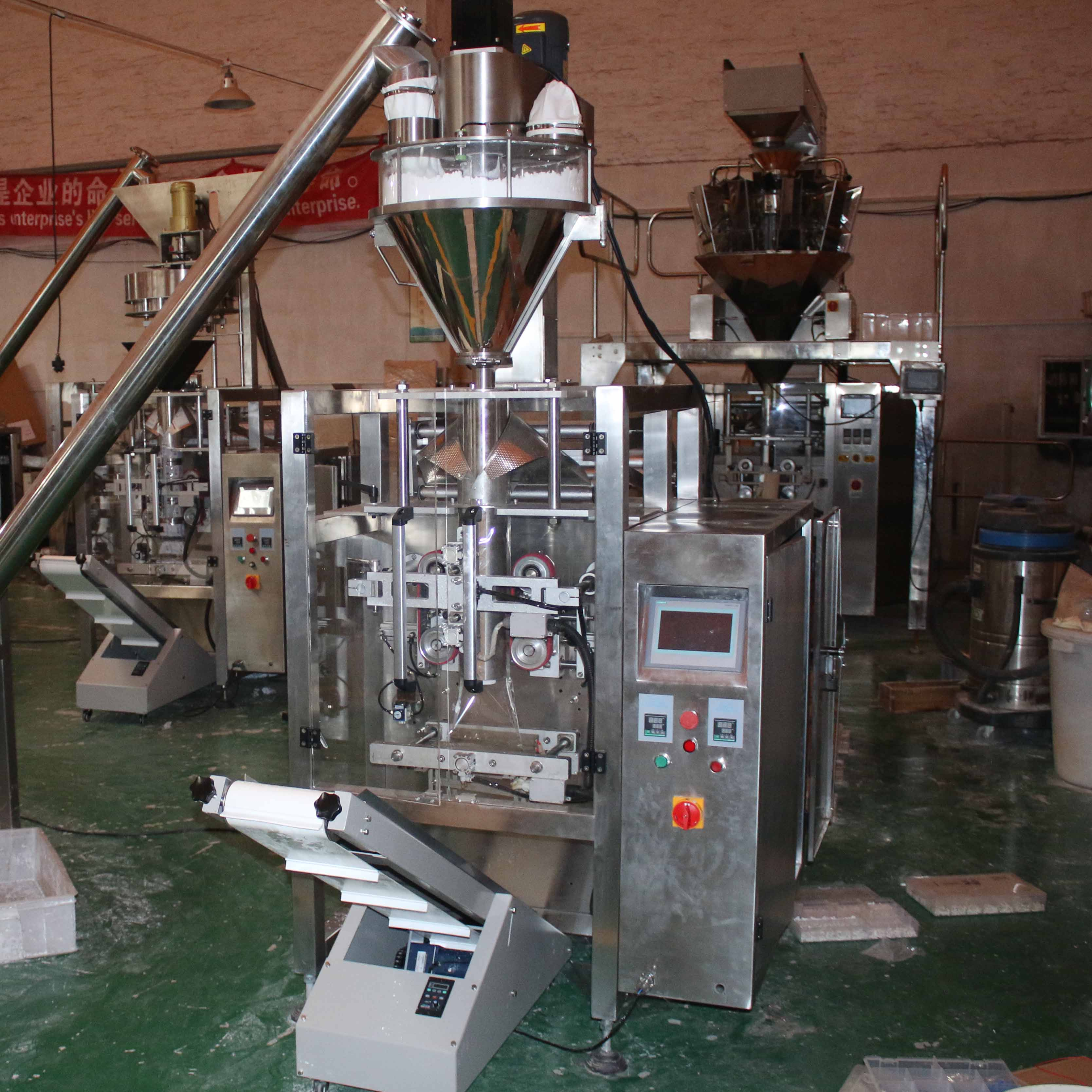 powder pouch form fill seal machine real picture