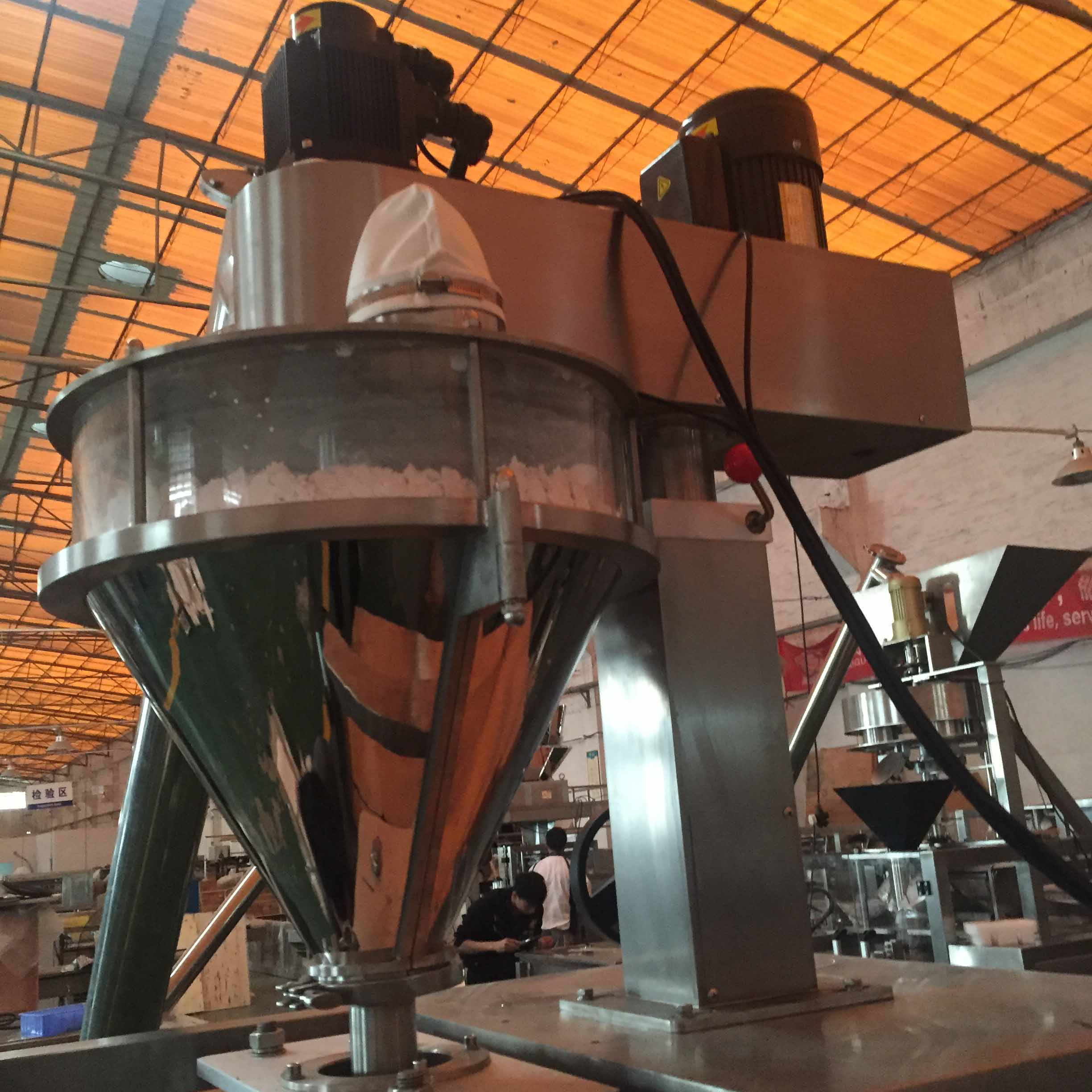 powder pouch form fill seal machine filling system