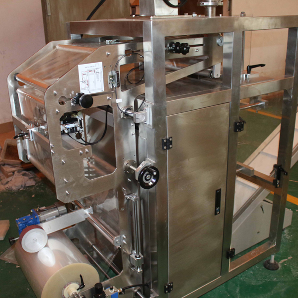 automatic vertical grain bag packing machine side view